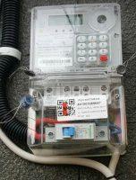 jasa listrik Lombok