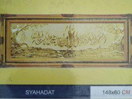 kerajinan kaligrafi