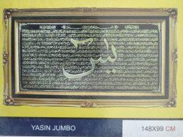 surat Yasin